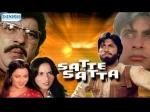 तगड़ा Rumor: फराह खान - रोहित शेट्टी की धमाकेदार रीमेक की स्टारकास्ट - शाहरूख , कैटरीना और...