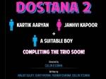 'दोस्ताना 2': स्टारकास्ट के साथ फिल्म की धमाकेदार घोषणा- कार्तिक आर्यन और जाह्नवी कपूर