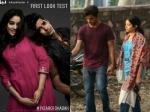 Dhadak- ईशान खट्टर और जाह्नवी कपूर की फिल्म के 1 साल पूरे- ऐसा था First Look टेस्ट