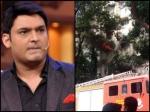 Video कपिल शर्मा के घर में लगी आग, चौथी मंजिल पर है कॉमेडियन का घर, बड़ा हादसा !