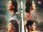 Trailer  मॉम : मिशन ओवर मार्स में दिखेगा देशभक्ति का रंग, मां कभी निराश नहीं करती