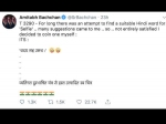 अमिताभ बच्चन ने बताया सेल्फी का हिंदी शब्द, हर कोई रह गया हैरान