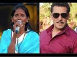 55 लाख के घर की अफवाह के बाद 'रानू मंडल' ने गाया सलमान के लिए गाना VIDEO