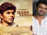 POSTER- प्रभास ने रिलीज किया 'मन बैरागी' का पहला लुक, प्रधानमंत्री मोदी पर बनी है फिल्म