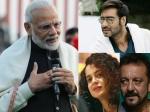 PMModiB'Day- पीएम मोदी के जन्मदिन अजय देवगन और संजय दत्त समेत इन सितारों ने दी शुभकामनाएं