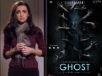 TRAILER: सच्ची घटना पर आधारित है विक्रम भट्ट की 'घोस्ट'- इस हॉरर फिल्म में नजर आएंगी सनाया ईरानी