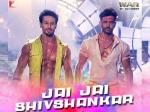 जय जय शिव शंकर- ऋतिक रोशन और टाइगर श्राफ का जबरदस्त डांस ऑफ, देंखे वीडियो