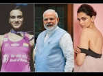 पीएम मोदी की पहल 'भारत की लक्ष्मी' का हिस्सा बनीं दीपिका पादुकोण, देंखे वीडियो