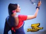 दबंग 3 का करवा चौथ पोस्टर - मिसेज़ रज्जो पांडे ने चुलबुल पांडे के लिए रखा करवा चौथ का व्रत