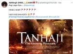 तानाजी पोस्टर: अजय देवगन फैन्स के बेतहाशा ट्वीट, एक घंटे में 10 हज़ार ट्विटर REACTIONS!