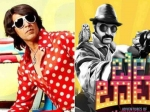 अक्षय कुमार ने दी दो टूक सफाई - किसी फिल्म की रीमेक नहीं है बेल बॉटम