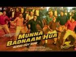चुलबुल पांडे के स्वैग और बादशाह के रैप के साथ रिलीज हुआ 'दबंग 3' से 'मुन्ना बदनाम हुआ'!