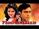 डेब्यू फिल्म 'फूल और कांटे' का रीमेक बनाएंगे अजय देवगन- नए चेहरे के साथ होगा धमाका