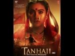 POSTER: अजय देवगन के बाद, फिल्म 'तानाजी' से काजोल का लुक आया सामने- बेहद दमदार