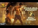 चुलबुल पांडे VS बली सिंह- दबंग 3 के क्लाइमैक्स सीन का Teaser रिलीज- खतरनाक होगी भिड़त