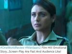 मर्दानी 2 ट्विटर रिएक्शन- रानी मुखर्जी का दमदार अभिनय देख फैंस बोले- हिट है फिल्म