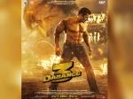 Dabangg 3- सलमान खान के शर्टलेस पोस्टर के साथ बड़ा खुलासा- ऐसा होगा फिल्म का फाइट सीन