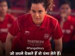 Reactions- ट्विटर पर कंगना रनौत की फिल्म को लेकर आए शानदार रिएक्शन्स- लोग बोले 'मास्टर पीस'