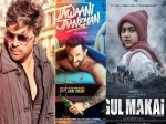 बॉक्स ऑफिस पर इस हफ्ते जवानी जानेमन से लेकर गुल मकई तक ये फिल्में हो रही हैं रिलीज- किसका पलड़ा भारी
