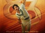 फ़िल्म '83' से रवि शास्त्री की भूमिका में धारिया करवा का पोस्टर रिलीज़, रणवीर सिंह ने किया शेयर