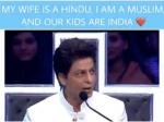 मेरी बेटी से स्कूल में उसका धर्म पूछा गया - शाहरूख खान