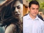 तापसी पन्नू की फिल्म थप्पड़ पर आया आमिर खान रिएक्शन- जानिए क्या बोले सुपरस्टार