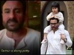 'तैमूर अभी पॉटी कर रहा है', सैफ अली खान के इस जवाब पर ट्विटर पर मीम्स वायरल