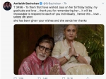 अमिताभ बच्चन ने जया बच्चन के जन्मदिन पर कहा धन्यवाद, लॉकडाउन में दिल्ली में फंसी हैं अभिनेत्री