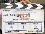 इरफान खान - करीना कपूर स्टारर अंग्रेज़ी मीडियम रिलीज़, यहां देखिए पूरी फिल्म