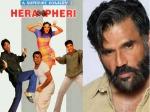 हेरा फेरी 3 को लेकर सुनील शेट्टी का दावा- 'कुछ भी हो जाए फिल्म तो बनकर रहेगी'
