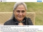 जया बच्चन का 72वां जन्मदिन, दिल्ली में लॉकडाउन में फंसी, इमोशनल हुए अभिषेक बच्चन