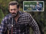 सलमान खान का ईद धमाका - रिलीज़ किया भाई भाई सॉन्ग - 30 मिनट में लाखों लोगों ने देख डाला