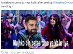 ट्विटर पर ट्रेंड हुआ विराट कोहली और अनुष्का शर्मा का तलाक! फैंस ने हेटर्स का बजा डाला बैंड