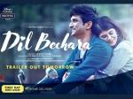 सुशांत सिंह राजपूत- संजना सांघी की फिल्म 'दिल बेचारा'- नई पोस्टर के साथ ट्रेलर रिलीज की घोषणा
