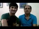 सुशांत सिंह राजपूत के पिता का TWEET आया सामने- बेटे की हत्या हुई, वो बहादुर था, CBI जांच होनी चाहिए!