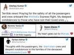 कोझिकोड विमान क्रैश - विचलित हुआ बॉलीवुड, यूं किया ट्वीट