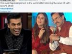 Nepotism Effect- प्रेगनेंट हैं करीना कपूर खान- इस खबर के सामने आते ही जमकर ट्रोल हुए करण जौहर