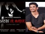सुशांत की फिल्म 'सुसाइड और मर्डर' में ये एक्ट्रेस बनेंगी रिया चक्रवर्ती? पहली PIC आयी सामने !