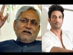 सुशांत केस: दो सरकारों के बीच जुबानी जंग, जदयू का सवाल-'CBI जांच से क्यों घबरा रहे हैं उद्धव ठाकरे?'