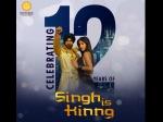 Singh Is Kinng के 12 साल: 'अक्षय कुमार के साथ मेरी बॉण्डिंग फिल्मों से परे है'- विपुल शाह
