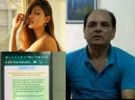 सुशांत सिंह राजपूत के पिता ने किया था रिया चक्रवर्ती और श्रुति मोदी को मैसेज- व्हाट्सएप चैट वायरल