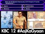 केबीसी आज का ज्ञान Episode 3: अमिताभ बच्चन ने आज पूछे 16 सवाल, क्या आपको आते हैं जवाब?