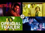 Trailer- लूडो का शानदार ट्रेलर रिलीज, क्राइम और कॉमेडी की दमदार कहानी है अनुराग बासु की फिल्म