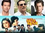 अमिताभ बच्चन की 'सत्ते पे सत्ता' का नहीं बनेगा रीमेक, ऋतिक, शाहरुख और अक्षय कुमार ने कर दी रिजेक्ट!