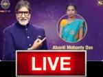 कौन बनेगा करोड़पति Live: अमिताभ बच्चन की बोलती करने हॉटसीट पर जूनियर AB