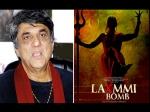 अक्षय कुमार की लक्ष्मी बॉम्ब हुई 'लक्ष्मी', मुकेश खन्ना ने कहा- सभी बेहूदा नाम रखने से बचेंगे