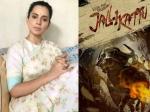 मलयालम फिल्म 'जल्लीकट्टू' को मिली ऑस्कर में एंट्री, कंगना रनौत ने मूवी माफिया पर मारा जबरदस्त ताना