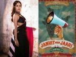 नुशरत भरूच की बड़ी छलांग - नई फिल्म का पोस्टर जनहित में जारी
