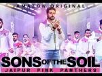 सन्स ऑफ द सॉयल रिव्यू : दिलचस्प और प्रेरक है अभिषेक बच्चन की 'जयपुर पिंक पैंथर्स' का सफर