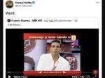 राम मंदिर के लिए दान मांगने पर अक्षय कुमार का मंदिर का मज़ाक उड़ाते पुराना वीडियो वायरल
